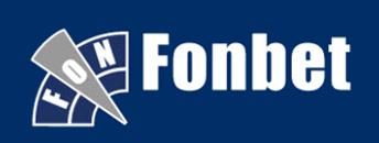 fonbet_logo-e1477584203966