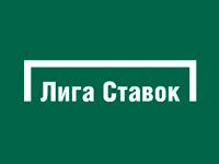 liga-stavok-ru-11