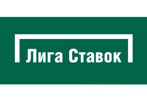 liga-stavok-ru-logo-2-1