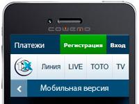 mobilnaya-versiya-sajta-1xbet-1